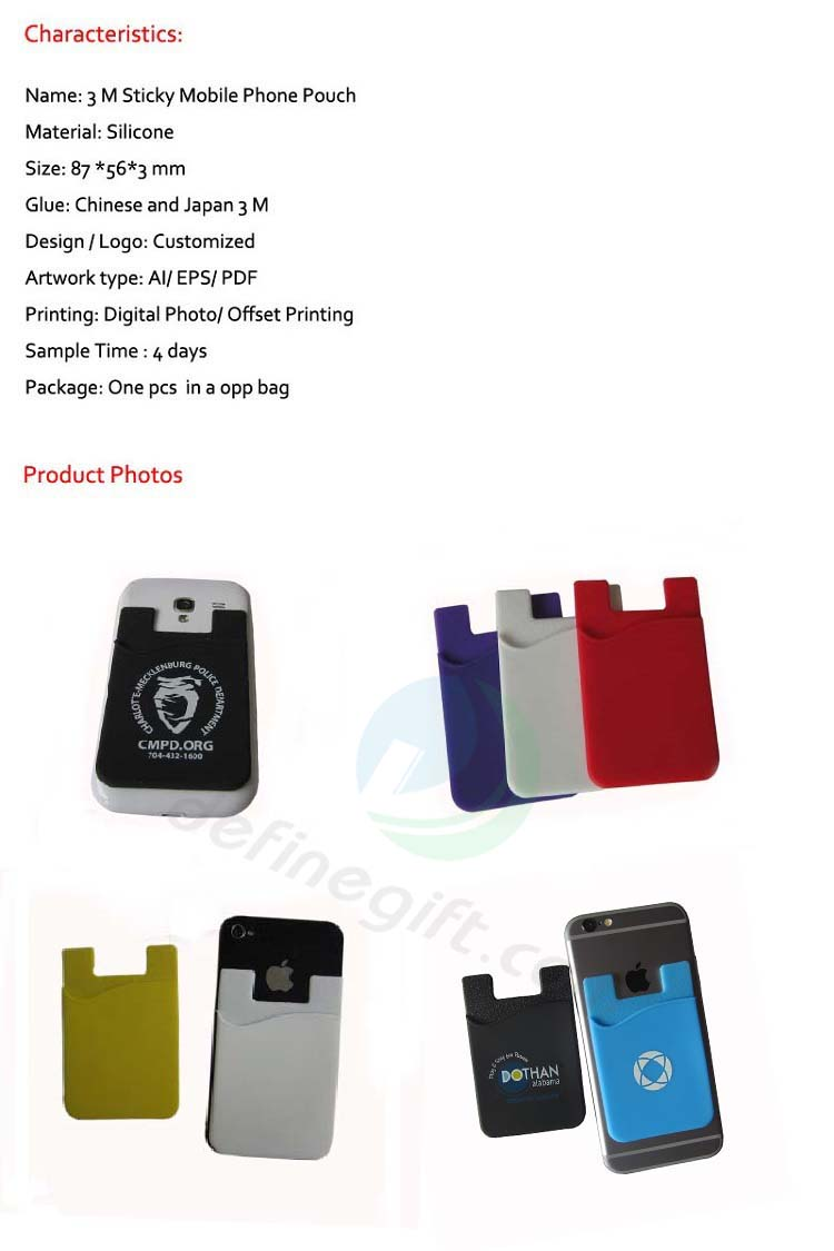 Silicone Smart Cell Phone Wallet.jpg