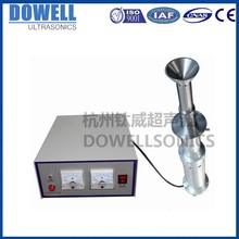 manufacturer ultrasound 50kHz Industrial Portable ultrasonic piezoelectric atomizer transducer