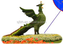 animal topiary for zoo decoration