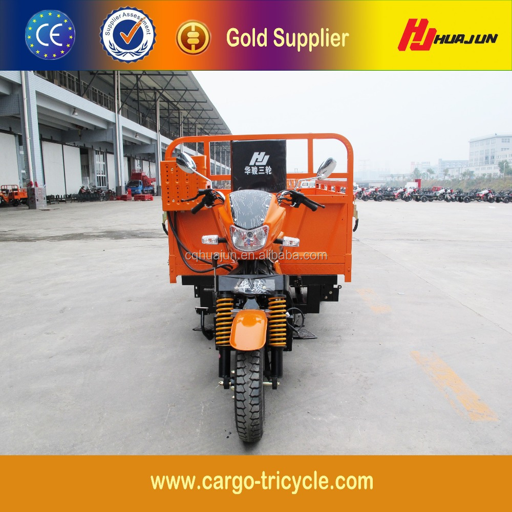 Motorized Driving Type Moto Cargo 300cc/Truck Tricycle/Cargo Tricycle Motorcycle