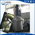chemical mixing vessel /reactor tank for silicone sealant