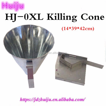 chicken killing cone/stainless steel killing cone HJ-OXL