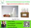 High concentration egg milk flavour for food products,factory direct food flavour