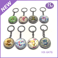 HX-6476 China Supplier OEM Keychain/Key Ring/Stainless Steel Key Chain