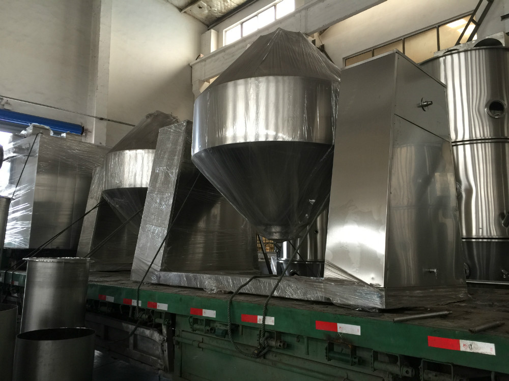 SZG Series Conical Vacuum Dryer used in drying vegetables