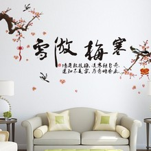 Popular vintage mirror decorative wall sticker