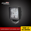 "4"" 15W ATV work light Square Hotsale auto led light lamp"
