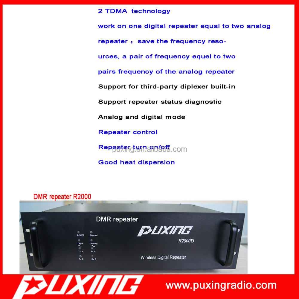 DMR repeater PUXING R2000D TDMA 2 time slots support third-party diplexer built-in and repeater status diagnostic