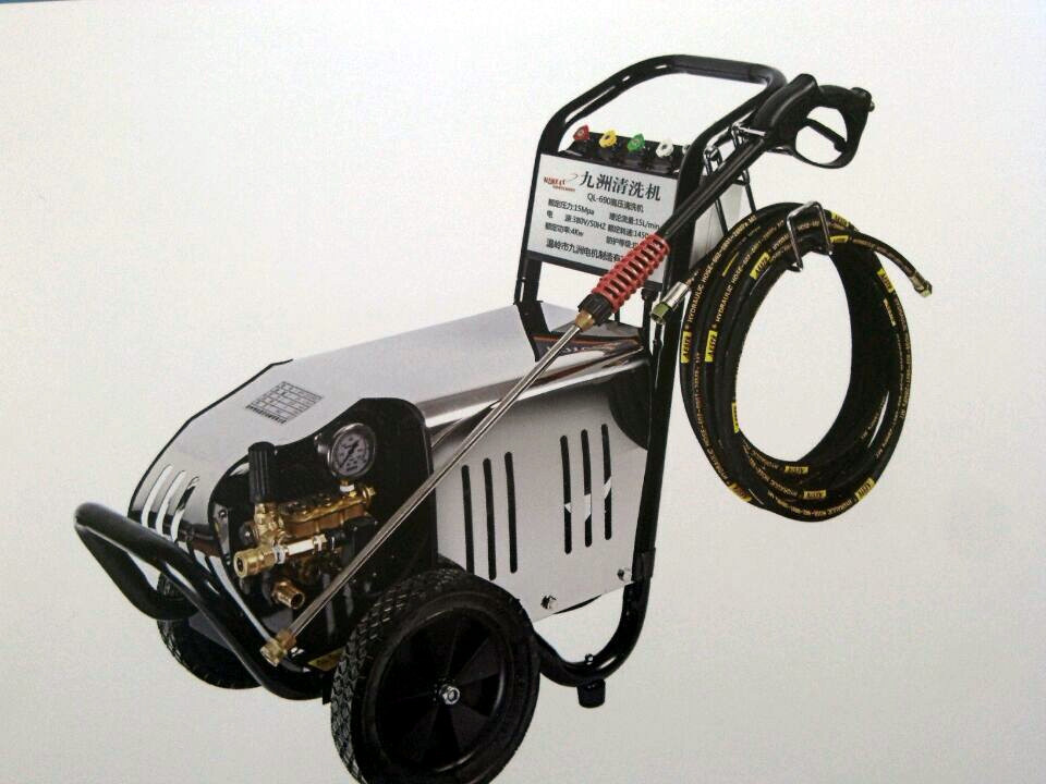 JZ1520 cold water high pressure Washer