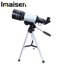 150X telescope astronomical monocular spotting scope Telescope Entry-level Viewing Stargazing F30070M Monocular