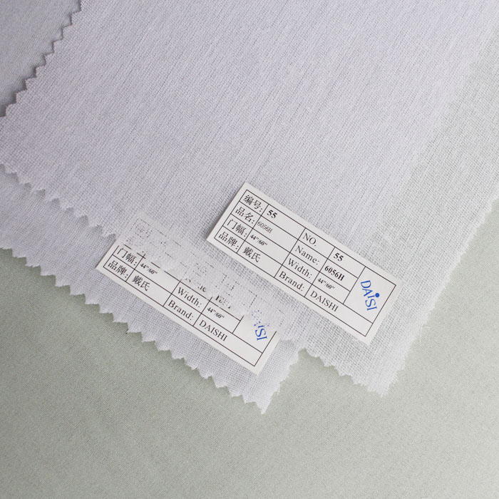 Gauze interlining for embroidery woven gauze interlining