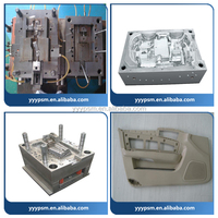 Auto interior parts / navigation / switch plastic injection mould
