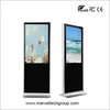 /product-detail/32-to-84-inches-full-new-a-lcd-panel-mp4-digital-media-player-60165459619.html