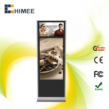 27 inch and 47 inch OEM double screens lcd display standalone Android network digital signage advertising screens