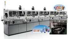 automatic screen printing machinery for plastic bottle
