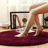 red round fur foot floor mat indoor