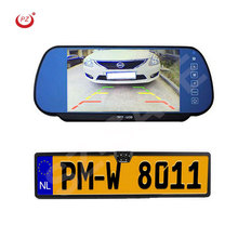 7 inch tft lcd screen car monitor with license plate frame rear view reverse camera