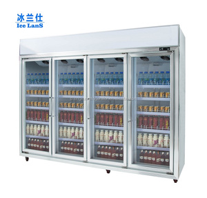 Wholesale 1/2/3 door CE approved display freezer/commercial wine beer fridge for bar and hotel