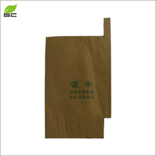 2017 Hot selling Fruit kraft paper protect bags Mango Bag With Iron