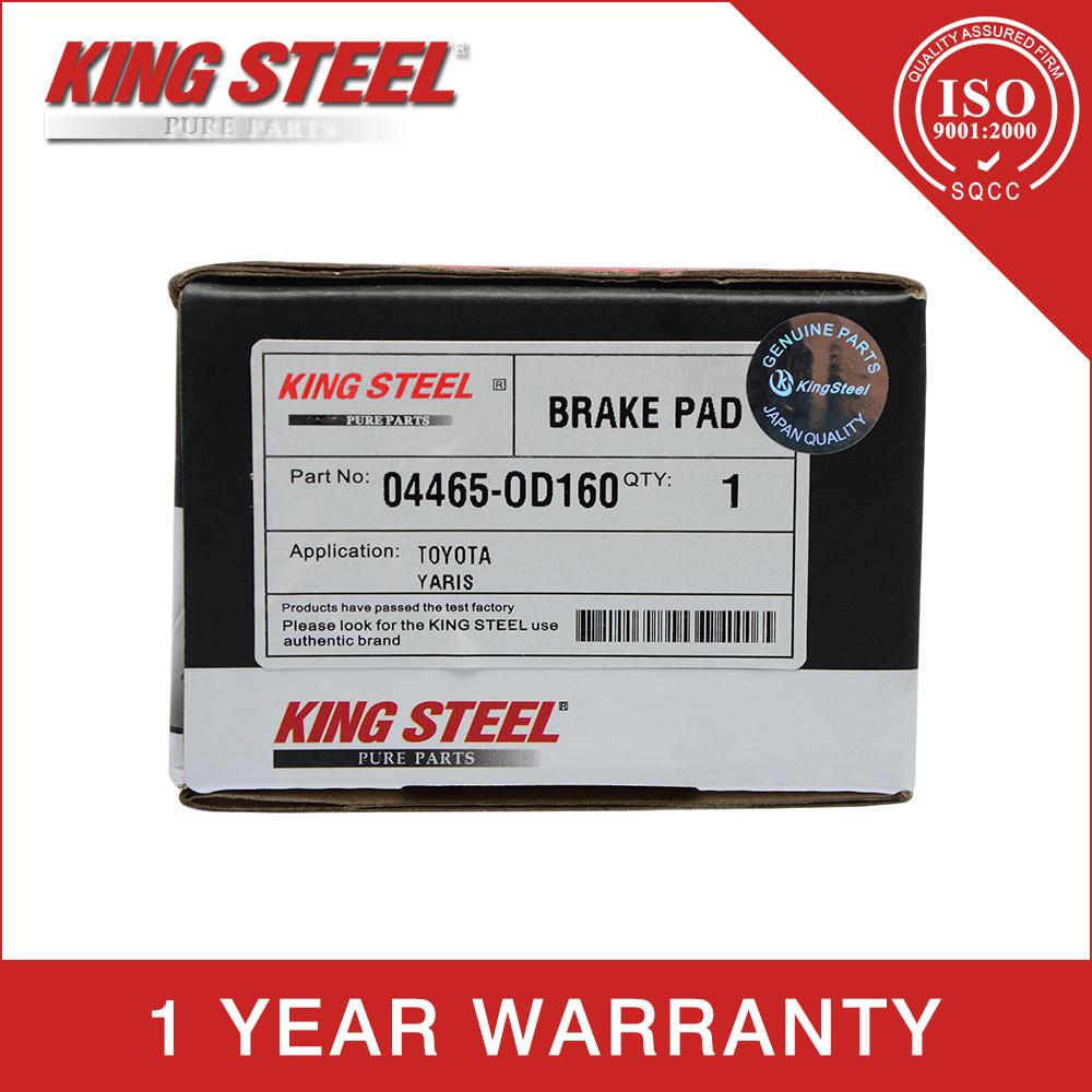 Brake Pads For Toyota Yaris Ncp15 04465 0d160 201308