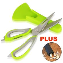 High quality heavy duty multifunction kitchen scissors