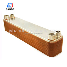 cooling liquid transfer plate alfa carbon small water chiller unit