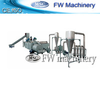waste plastic crushing and washing machine/plastic film recycle machine/pp pe film washing line