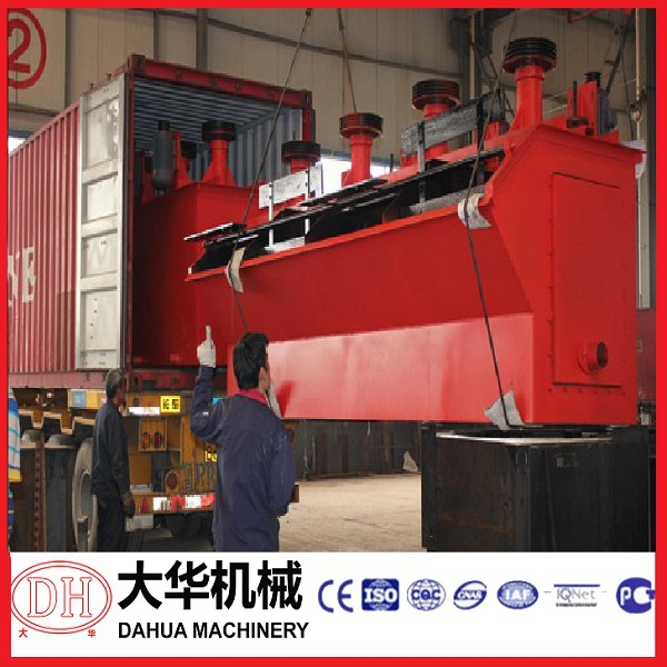 2014 new type flotation machine buyer for Copper ore ,gold ore processing equipment