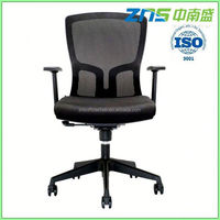 ZNS 568 Modern Design High Back Mesh Office Chair/Mesh Executive Chair Office Furniture