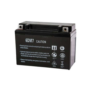 Low Discharge Rate Small 12 volt 7ah 20hr Battery with PP Container