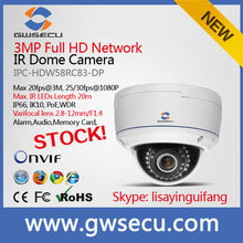 Best quality 3 megapixel POE ONVIF WDR waterproof vandalproof hd 1080p Rohs FCC CE security camera/ network ip camera