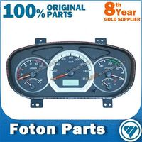 Foton Tunland chinese super quality truck auto spare part