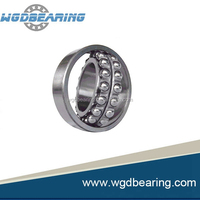 Ball bearing 1311 Self-aligning ball bearing