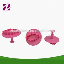 Pantry elements promotional products birthday cupcakes kit cutting tools cup cake decorations leaf shaped