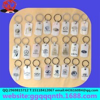 Manufacturers wholesale Spot various logo mixed batch custom company LOGO natural shell car key chain