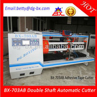 BX-703AB Double Shafts Tape Cutting Machine/Packing Machinery/Adhesive Tape Cutting Machinery