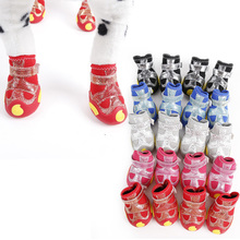 Doglemi Hot Sale Waterproof Anti-slip Winter Snow Pet Boots polyester Dog warm Shoes