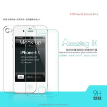 Factory price mobile phone Tempered Glass Screen protector/film for Apple iphone 4s