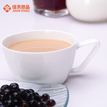 Best Delicious Fragrance Non Dairy Creamer For Bubble Tea Drink