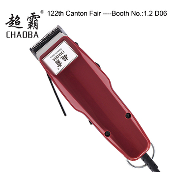 OEM Factory competitive price Unique design CHAOBA electric  hair clippers online
