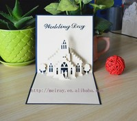 3d laser cut invitation cards , 3d Wedding cards