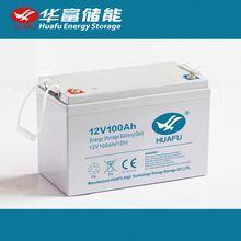 Sealed battery 12V100AH/UPS battery,Rechargeable Battery,Lead Acid Solar Battery