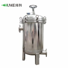 China supply Food chemical industrial ss304 security filters housing liquid pp cartridge filter