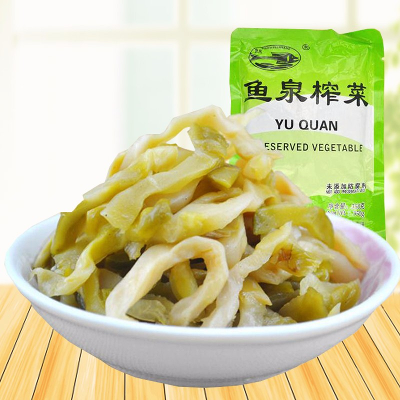 FISH WELL BRAND Special Grade Preserved Vegetable, 350g per Bag, YuQuan TeJi ZhaCai