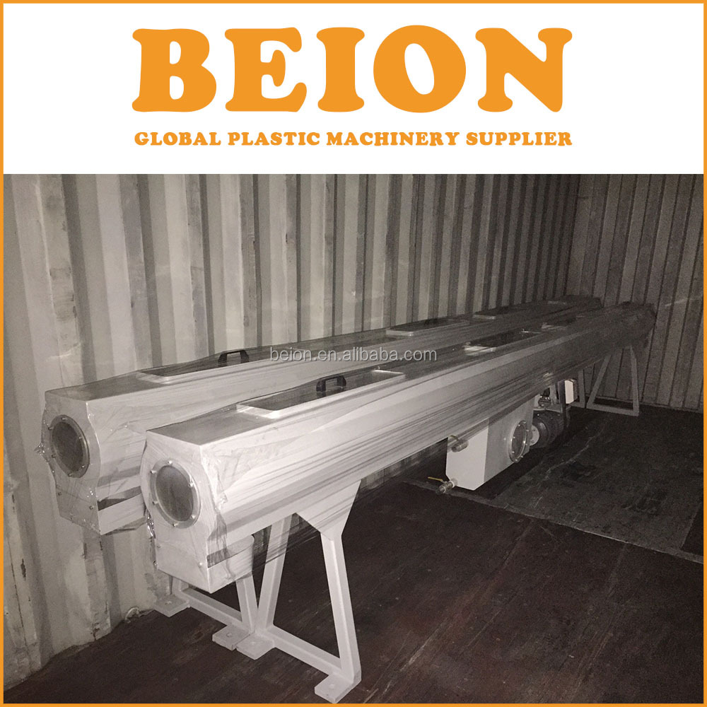 BEION plastic PE/PPR/EVOH three-layer extrusion line
