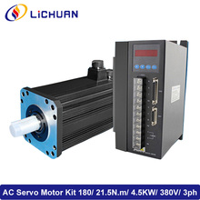 servo motor high torque 21.5N.m with drive for AC380V 3phase Flange180/nema51 4.5KW servo motor driver kit 180M21520B