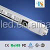 low energy consumption 1200mm 4ft led light tube,t8 22w led tube light with high power factor