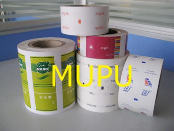 PE Coated Paper for Sugar, salt, pepper Packaging