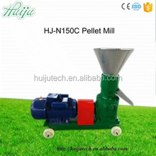 Factory supply Excellent quality Feed pellet mill and poultry feed pellet mill HJ-N150C