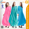 Zakiyyah MD204 Pure women dress simple islamic wear dubai fashion kaftan baju kurung baju raya murah